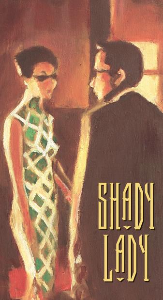 """""""ShadyLady""""/"""